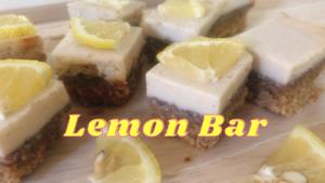 レモンバーのレシピ