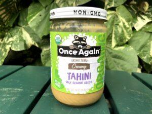 タヒニとは